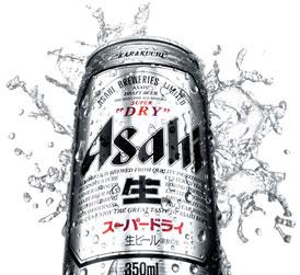 朝日啤酒10日将推出日本首款全麦芽低糖啤酒