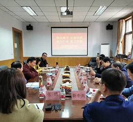 河南省餐协与河南省糖酒食品流通协会签约战略合作