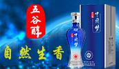香港国酒集团股份有限公司