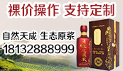安徽九五至尊酒业有限公司