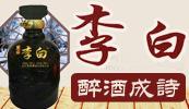 北京京世缘酒业有限公司