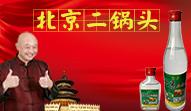 北京清玉坊酒业有限公司