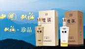 江苏双沟酒业