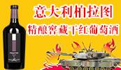 凯马传奇(福建)酒业