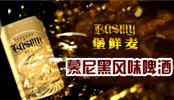 江西赣泉乐虎体育直播app有限公司