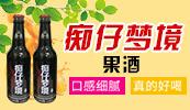 广西桂泉千赢国际手机版有限公司