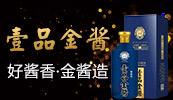 贵州统将天下酒业股份有限公司