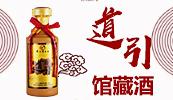 贵州省仁怀市云腾酒业有限公司