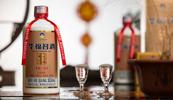 贵州茅台酒厂集团技术开发公司华福名酒