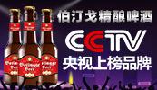 青岛亨润达乐虎体育直播app有限公司