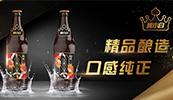 山东金爽千赢国际手机版有限公司