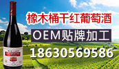 【---刘艳要求删除---】昌黎县今朝美长城葡萄酒业有限责任公司