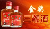 烟台久芝堂酒业有限公司