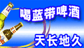 青岛皇族千赢国际手机版有限公司