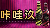 吉林广源生物科技有限公司