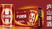 庐山千赢国际手机版厂