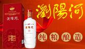 湖南浏阳河酒厂-绵柔窖酒