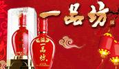 泸州一品坊酒业有限公司