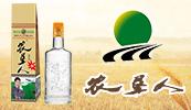 北大荒集团农垦人酒业