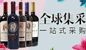 山东东方龙国际酒业有限公司