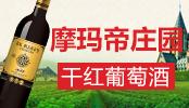 蓬莱云雀供应链管理有限公司