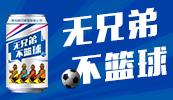 青岛崂兄千赢国际手机版有限公司