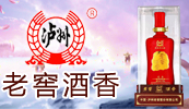 【---删除---】四川酒道源酒业有限公司