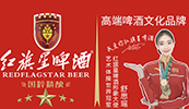 百威音皇千赢国际手机版(中国)有限公司