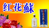 江苏双沟酿酒厂生态荷花酒运营部