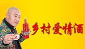 北京乡村爱情鸿运酒业有限公司