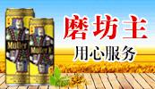 鑫洪梅德国千赢国际手机版公司