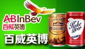百威(雁荡山)乐虎体育直播app