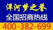 江苏省洋河国御酒业有限公司