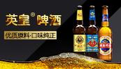 山东英皇乐虎体育直播app有限公司