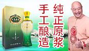 亳州市缘酒坊酒业有限公司