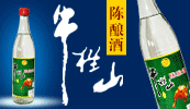 北京怡乡园酒业有限公司