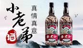 华悦商贸有限公司(张弓、宝丰、小老弟)