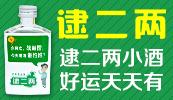 湘南秦窖酒业有限公司