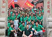 2015火爆泰山之旅