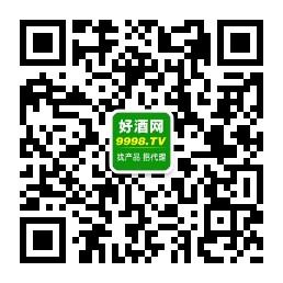 火爆好酒招商网官方微信