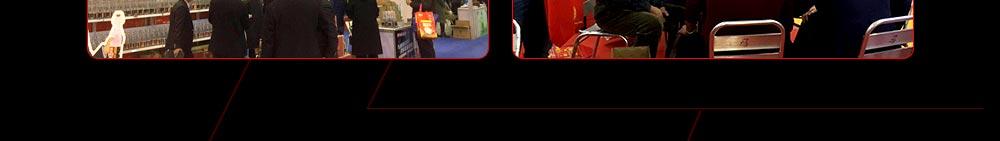 北京平原人家酒业有限公司【纯爷们二锅头酒】展会宣传
