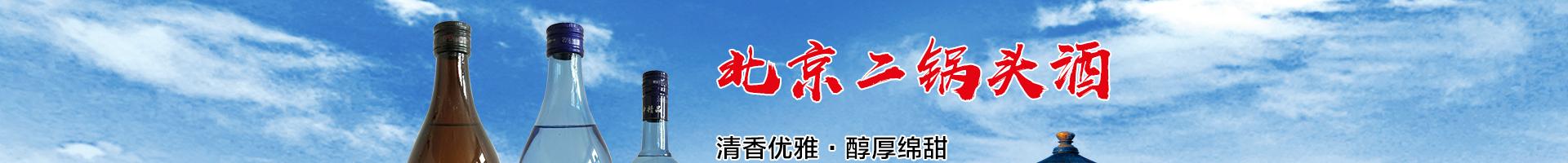 北京盛世金樽酒业有限公司