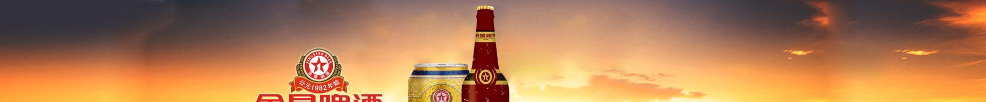 南京米田食品贸易有限公司