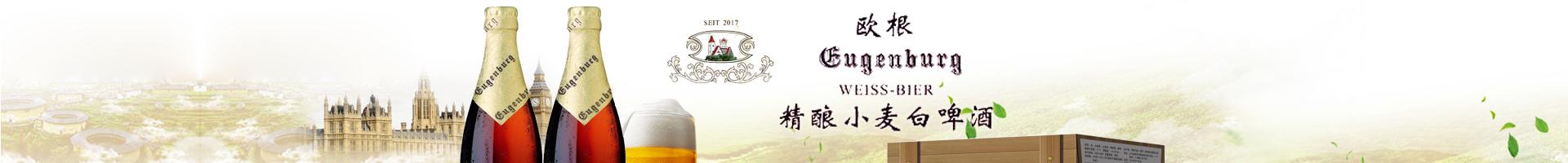 北京春雨白泽商贸有限公司
