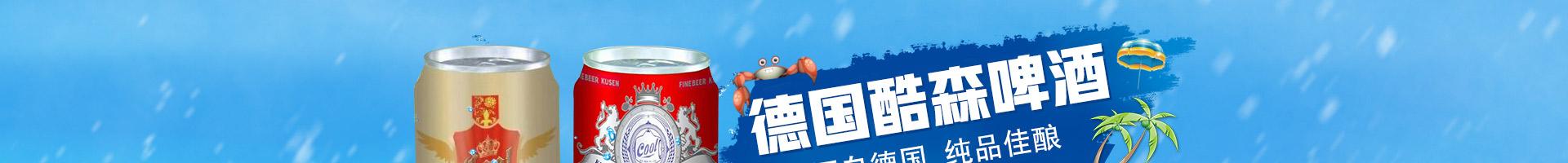 青岛海特千赢国际手机版销售有限公司
