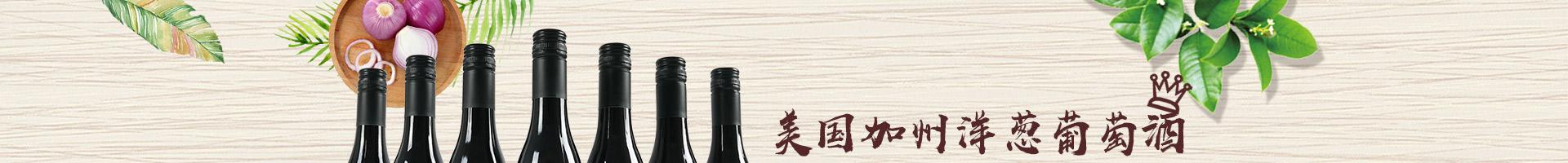 香港金利酒业有限公司