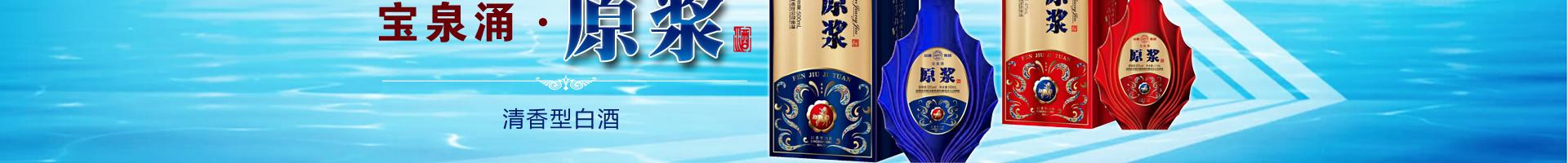 四川茗酒汇商贸有限公司