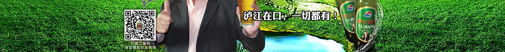 山东达利园饮品有限公司