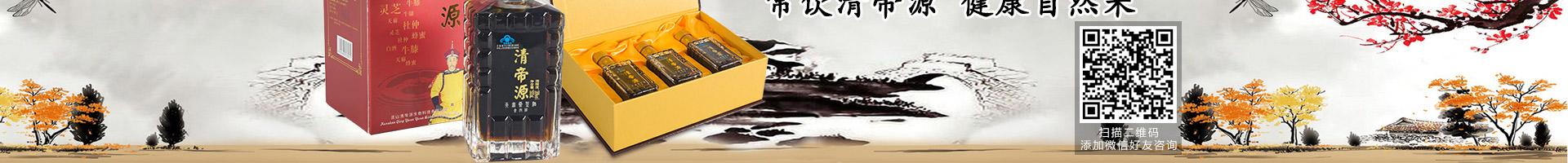 昆山清帝源生物科技有限公司