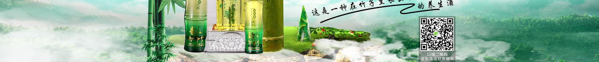 湖北沁之绿绿色产业开发有限公司
